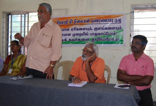 Honouring Conservancy workers in Chennai