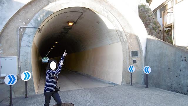 倉敷美観地区 トンネル