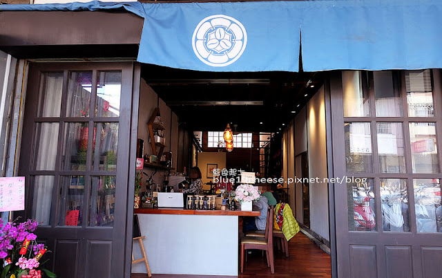 Toyohara Coffee Roasters