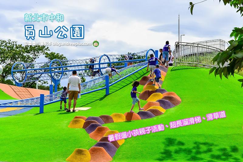Yuanshan-park.jpg