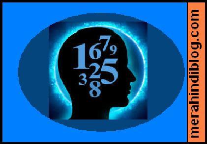 इन 9 Numbers में छिपा है आपके Love या Arrange marriage का रहस्य