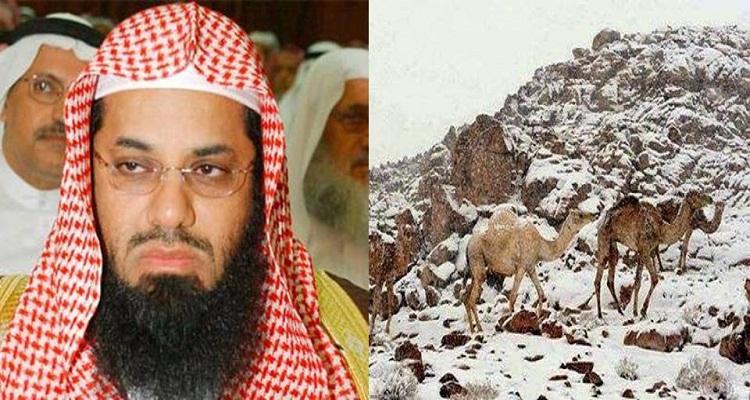 عاجل | ظهور أول علامة من علامات يوم القيامه في السعودية