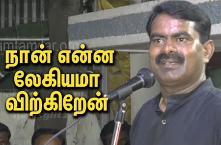 Seeman Speech : Where were Jayalalitha's supporters when she was jailed?