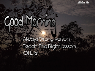 Good Morning SMS pic