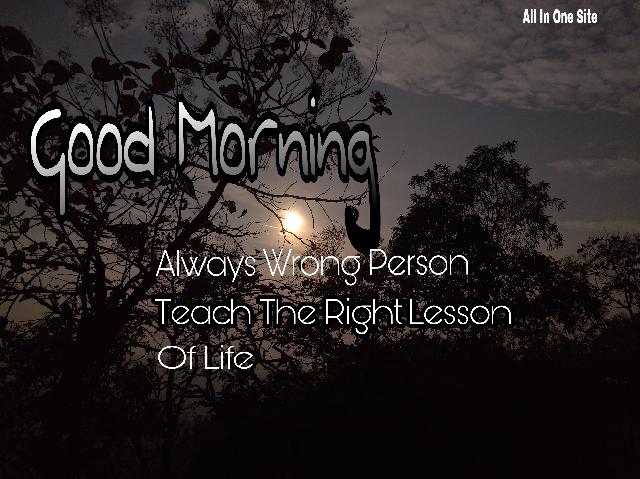 Good Morning SMS Message in Hindi and English.
