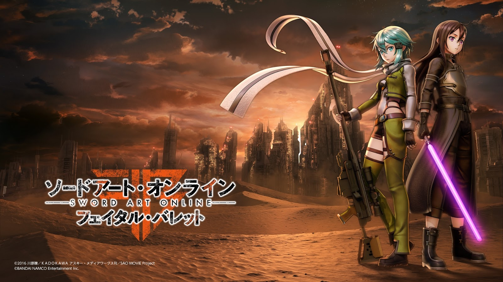 Great Wallpaper Movie Sword Art Online - Sword  Perfect Image Reference_162164.jpg