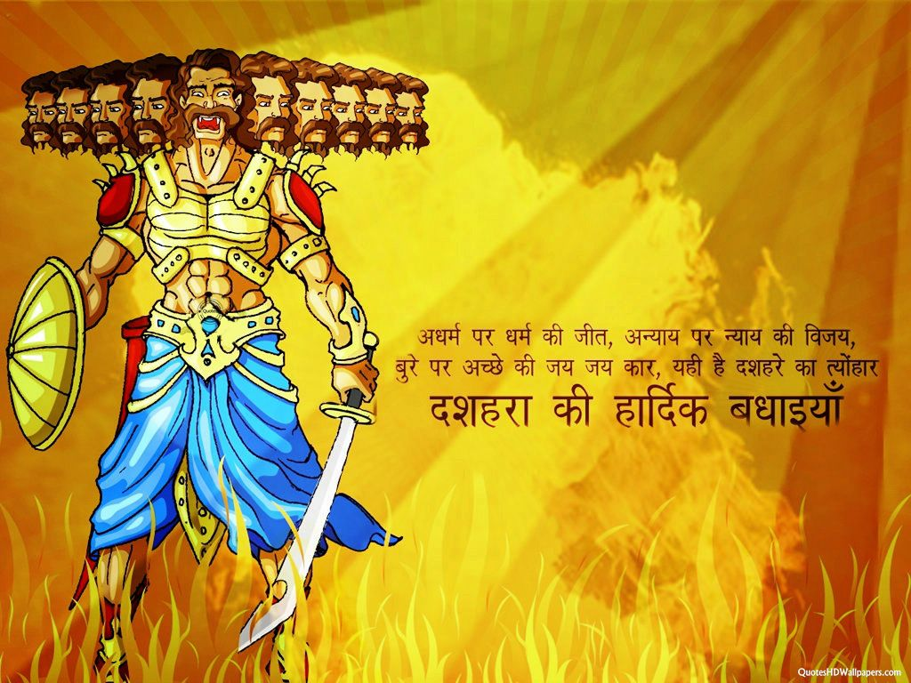 Top 10 Dussehra sms, Messages, Status  Hamara Hindustan