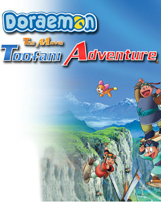 Doraemon The Movie Toofani Adventure 2003 Hindi Dubbed Movie Download