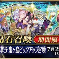 seven knights japan apk (CBT)