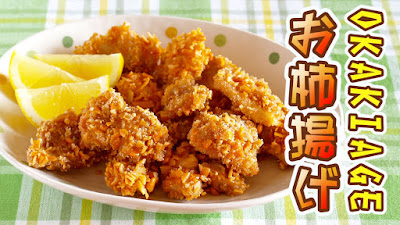Okakiage (Crispy Fried Chicken)