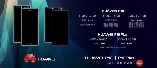 huawei p10 va p10 plus 1