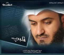 Download MP3 Murottal Al Qur'an Syaikh Misyari Rasyid Alafasy 30 Juz Lengkap