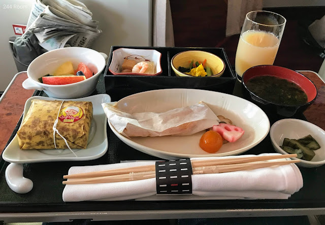 jal-domestic-firstclass-meal