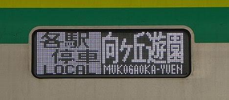 常磐線 千代田線直通 各駅停車 向ヶ丘遊園行き1 東京メトロ16000系