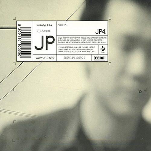 Kim Jin Pyo – Vol.4 JP4