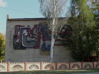 Новгородское. Фенольный завод. Дом техники, музей, библиотека