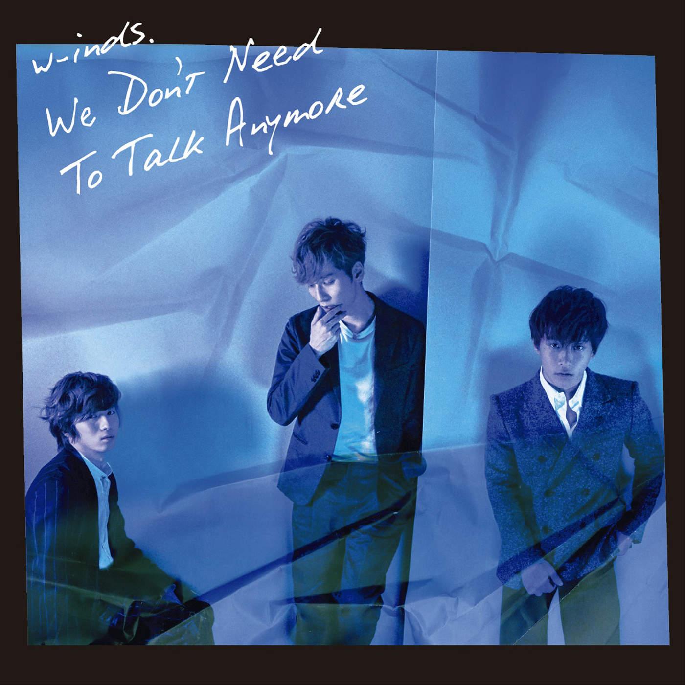 Download Lagu W-Inds Terbaru