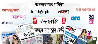 ABP Group Online Subscription Process – How to Subscribe for