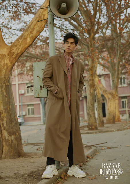 Hu Yi Tian fashion magazine