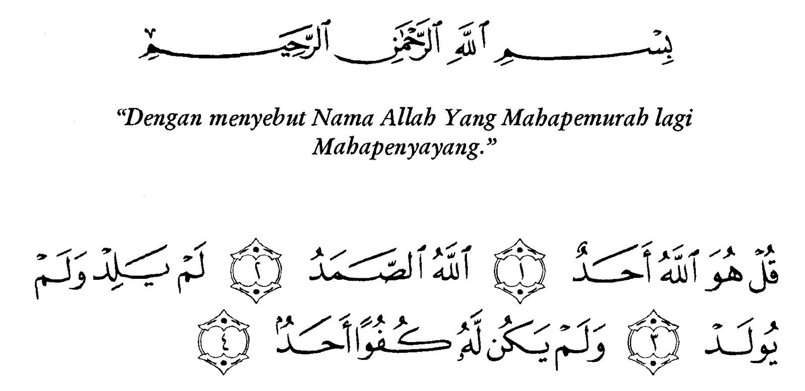 Isi Kandungan Al Quran Surat Al Ikhlas Bacaan Madani