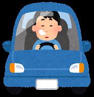 運転している男性のイラスト(寝る)