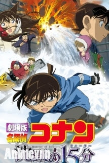 Detective Conan Movie 15 - Thám Tử Conan Movie 15: Quarter of Silence 2011 Poster