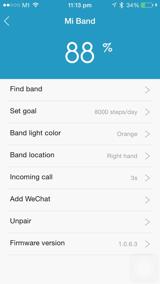 Customize Options Screen