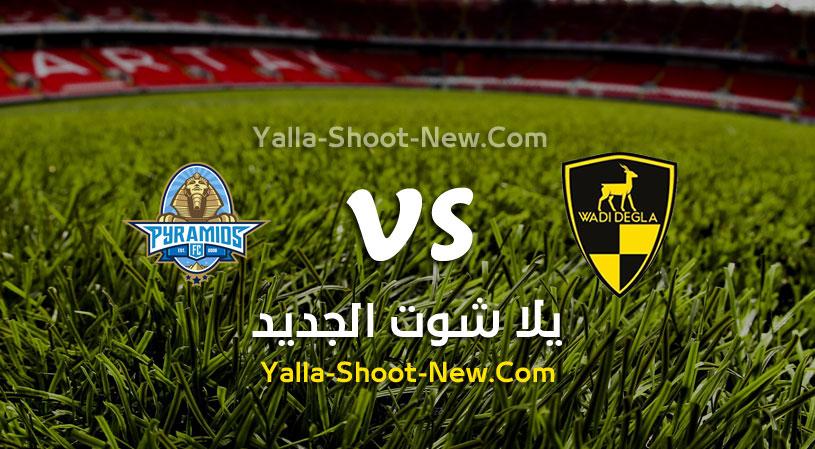نتيجة مباراة وادي دجلة وبيراميدز اليوم بتاريخ 16-09-2020 في الدوري المصري