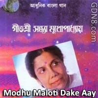 Modhu Maloti Dake Aay - Sandhya Mukhopadhyay