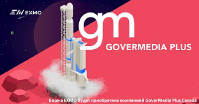 Биржа EXMO будет приобретена компанией GoverMedia Plus Canada