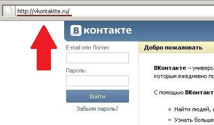 Дизайн под Вконтакте