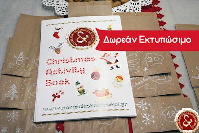 Xmas activity book
