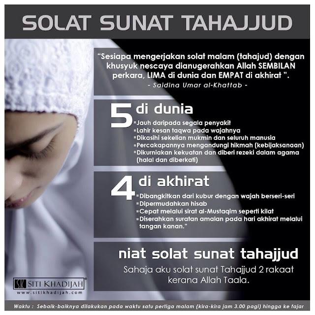 Wordless Wednesday # 565...Solat Tahajjud