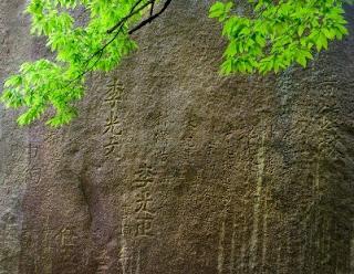 Debate sobre el budismo, Ancile, Tomás Moreno 4