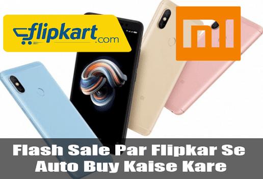 flipkart-se-auto-buy-kaise-kare