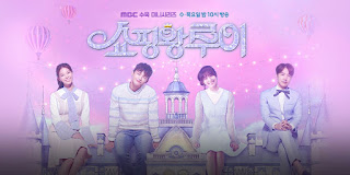 (K-drama) Shopping King Louie - Episódio 02
