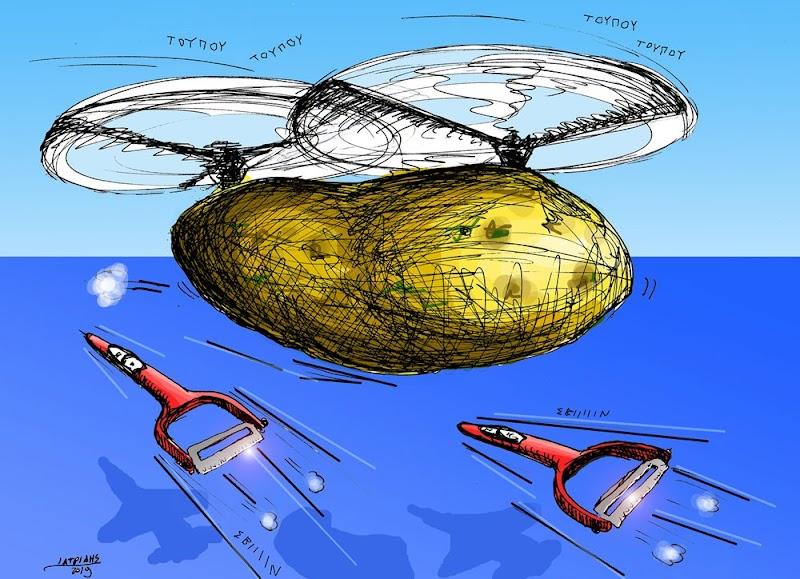 Απίστευτο: Με χοντρές πατάτες προκαλούν πλέον οι Τούρκοι στο Αιγαίο