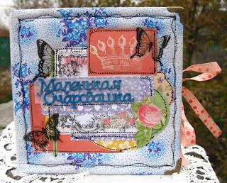 скрап,миник,альбом,МК,интерактивный альбом,деткий альбом,подарок,бабуочки