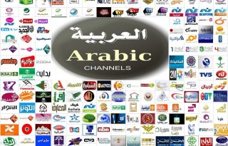 ARABIAN ONLINE TV CHANNELS 16.01.2017