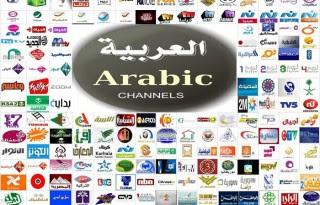 FREE M3U PLAYLIST ARAB IPTV CHANNELS 10.12.2016