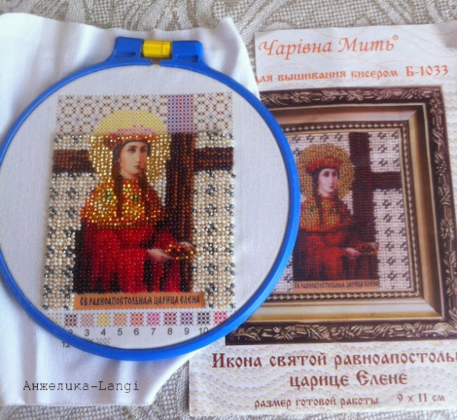 Иконы от Чаривны Мить. Вышивка бисером