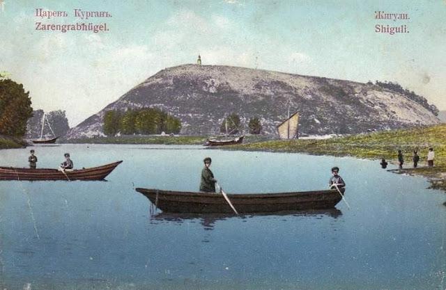 Царёв курган. Дореволюционная открытка