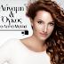 Συμβουλές και κόλπα: Δώστε όγκο στα λεπτά μαλλιά