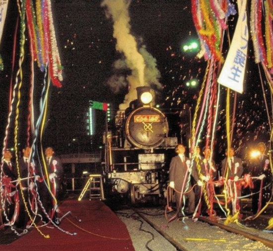 Japanese National Railways end, ceremony March 31, 1987