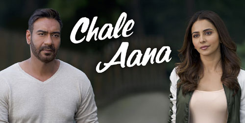 Chle Aana Guitar Chords  Lyrics With Strumming Pattern | Armaan Malik