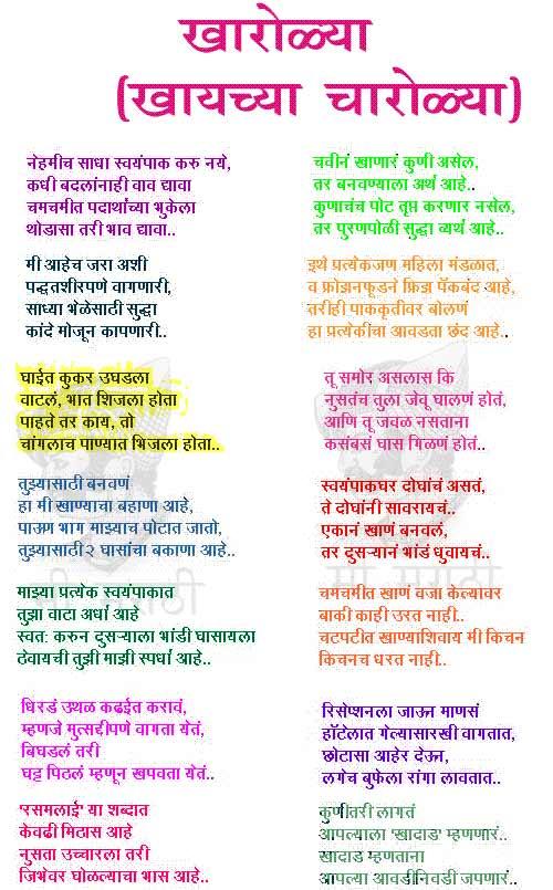 Marathi girls for friendship