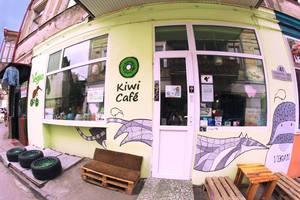 Extremists storm 'Kiwi Cafe' in Georgia