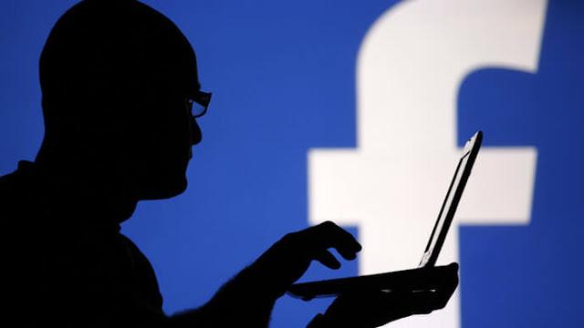 كيفية  تحميل نسخة من معلومات حسابك على فيس بوك
