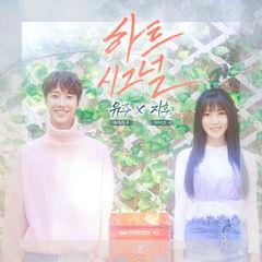 Yuju (GFRIEND), Jihoo (IZ) - 하트시그널 (Heart Signal) - Igeo Kpop