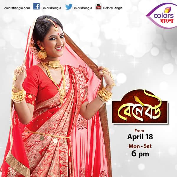 'Bene Bou' Colors Bangla Upcoming Tv Serial Story Wiki,Cast,Promo,Title Song,Timing